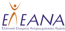 logo-eleana_opt