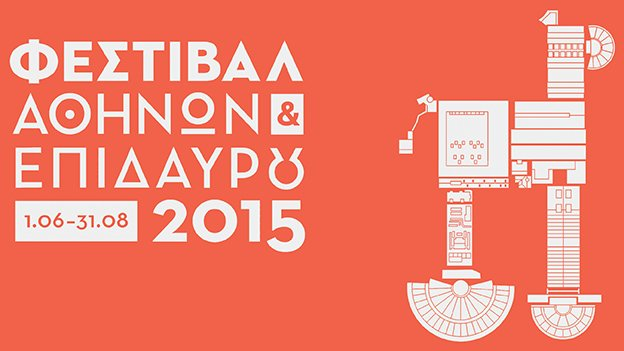 athens-epidavros-festival-orange