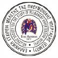 eempy-logo_opt