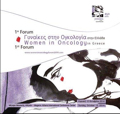 forum10-14