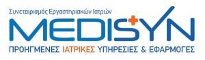 medisyn-logo