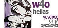 w4ohellas-logo