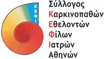 kefi-logo_fmt