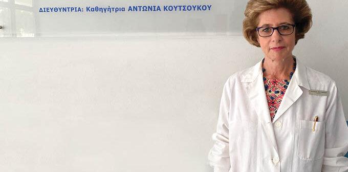 Συνέντευξη: Αντωνία Κουτσούκου